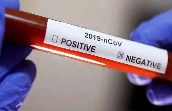 نصاف بن علية : تماثل ثاني حالة بفيروس كورونا للشفاء