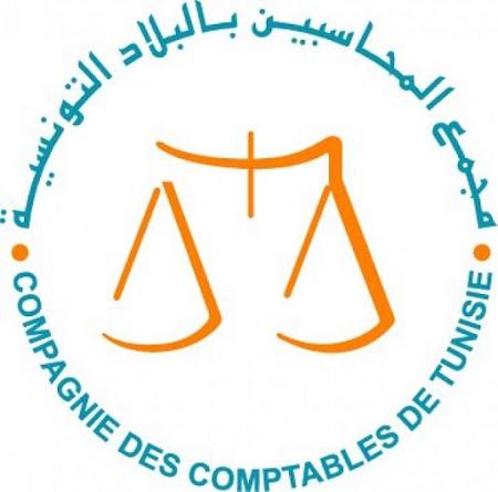 مجمع المحاسبين: المؤسسة التونسية تحتضر وهذه الاسباب