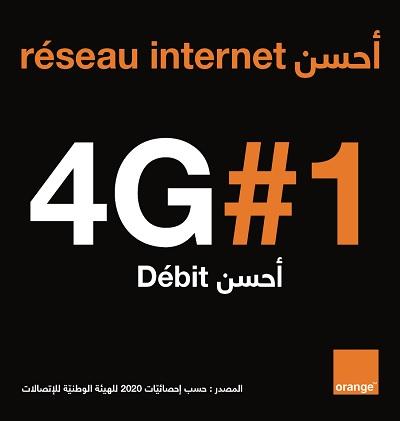 حسب تقرير الهيئة الوطنية للإتصالات INTT أورنج تونس توفر أفضل جودة خدمات لشبكة الجيلين الثالث3G والرابع 4G في 8 ولايات