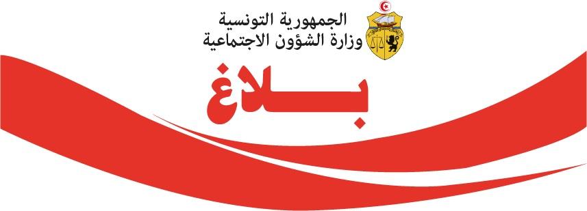 كورونا: الشروع في قبول التبرعات العينية بداية من الغد