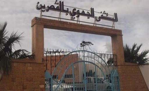 اتحاد الشغل يسلم 100 ألف دينار للمستشفى الجهوي بالقصرين
