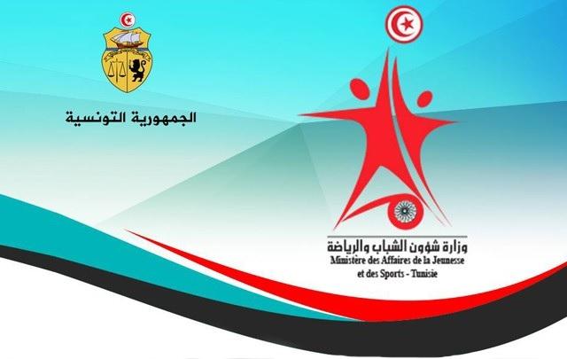 بسبب كورونا:  تاجيل جميع التظاهرات الرياضية في تونس