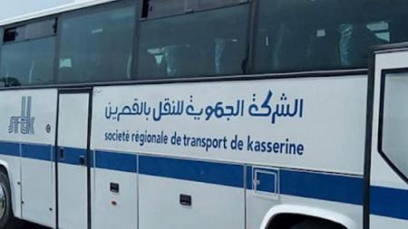 القصرين: إيقاف كافة سفرات الشركة الجهوية للنقل القادمة من 6 ولايات