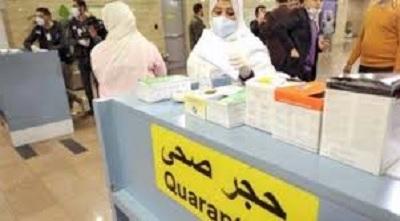 اليمن: هروب أول مصاب بكورونا من المستشفى