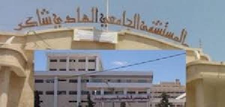 """صفاقس: انطلاق مركز """"كورونا"""" بمستشفى الهادي شاكر في إيواء المرضى"""