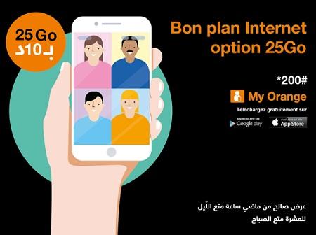 أورنج تونس توفر جملة من الخدمات للنفاذ إلى الإنترنات والتواصل مع الأقارب والمحيط المهني في أفضل الظروف وتطلق عرض Bon Plan Internet 25Go بـ 10د لحرفائها ومشتركيها