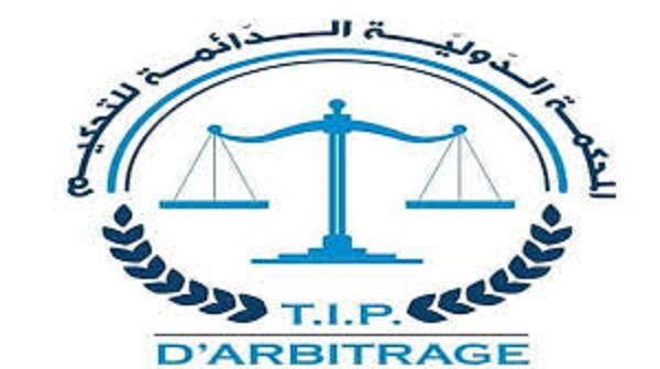المحكمة الدولية للتحكيم تدعو المجتمع الدولي إلى دعم الصندوق التونسي لمقاومة الإرهاب