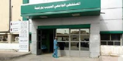 مستشفى الحبيب بورقيبة بصفاقس: تسجيل إصابة مريض بكورونا… وإخضاع الطاقم الطبي للحجر الصحي