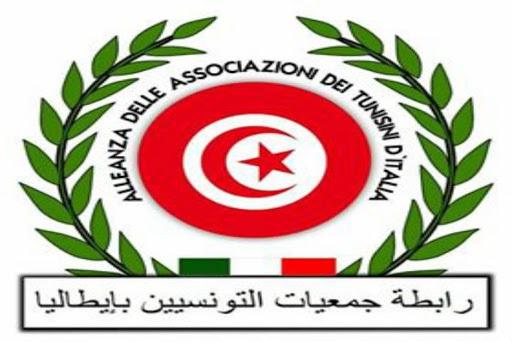 رابطة جمعيات التونسيين بإيطاليا تدعو تونس إلى تعليق جميع الرحلات