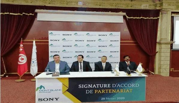 """""""سوني"""" تعلن عن خطط لتوسيع أعمالها بالشراكة مع مجموعة """"بولينا"""" القابضة في تونس"""