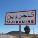 الكاف: عزل مدينة تاجروين