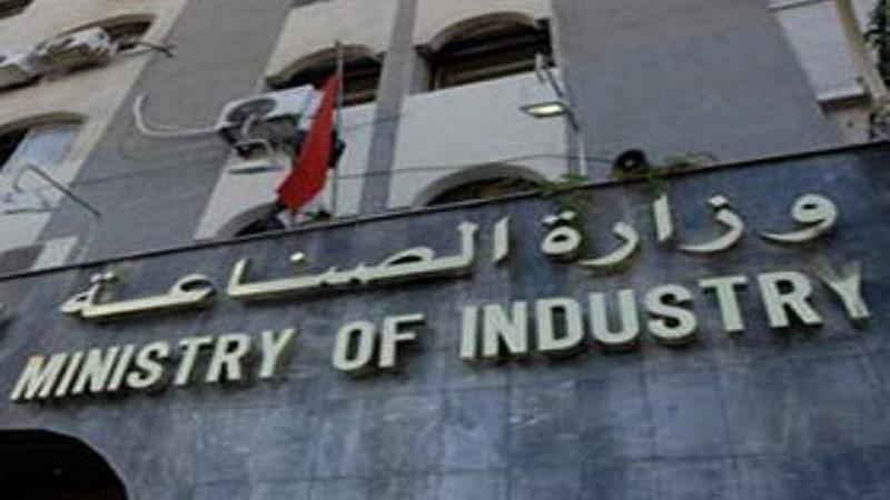 وزارة الصناعة: الترخيص لـ1000 شركة بالعمل