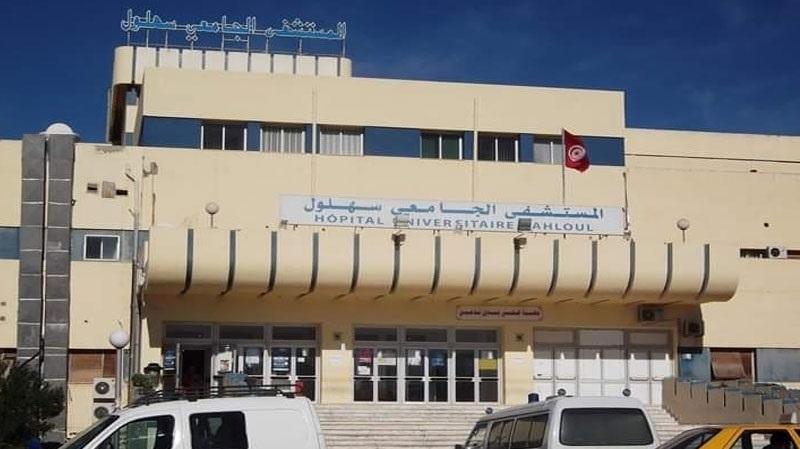 لأول مرة في تونس: نجاح عملية قلب مفتوح لرضيع في مستشفى سهلول