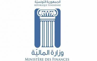 وزارة المالية تدعو المطالبين بدفع الأداء إلى الانخرط بمنظومة التصريح ودفع الأداء عن بعد