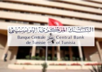 محافظ البنك المركزي: نعمل على وضع الاليات الضرورية لضمان الانتعاشة ما بعد كوفيد – 19