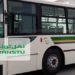 نقل تونس: تركيز منظومة آليه للتعقيم في الحافلات