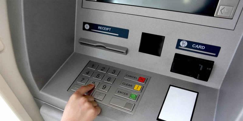أصحاب البطاقات الاجتماعية بإمكانهم سحب الأموال من أي موزع آلي