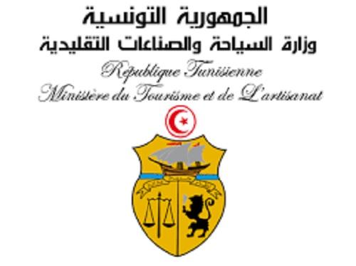 تعيين رئيس جديد لديوان وزير السياحة
