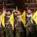"""ألمانيا تحظر """"حزب الله"""" اللبناني وتصنفه منظمة إرهابية"""