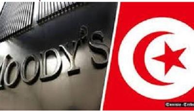 """هذا ما قالته وكالة """"موديز """" عن الترقيم السيادي لتونس"""