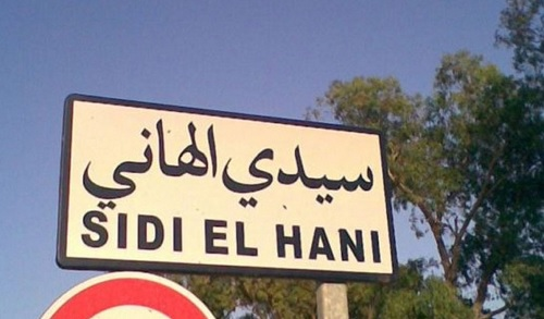 اصدار بطاقة إيداع بالسجن ضد معتمد سيدي الهاني 