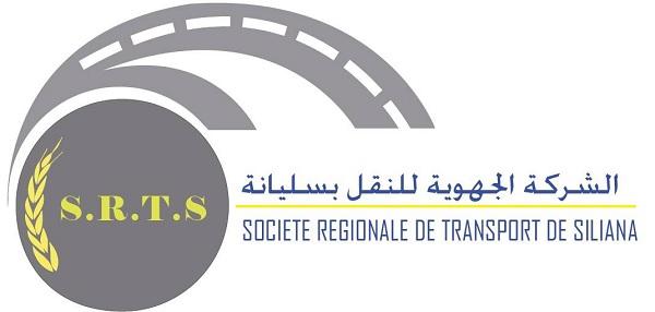 شركة النقل بسليانة تقاضي موظف اختلس 111 الف دينار