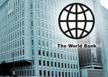 البنك الدولي يتوقع تراجع النمو الاقتصادي في تونس بـ 4 %