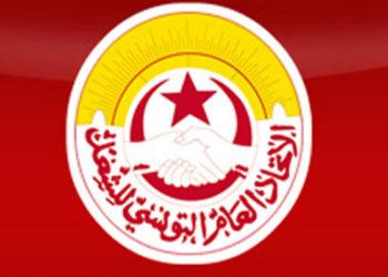اتحاد الشغل يتهم  بعض الأعراف بالتلكؤ في تطبيق اتفاق خلاص الاجور