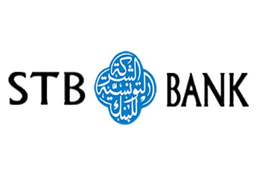 ارتفاع الناتج البنكي الصافي للشركة التونسية للبنك