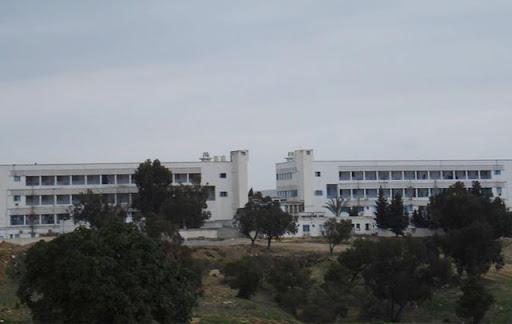 مستشفى عبد الرحمان مامي