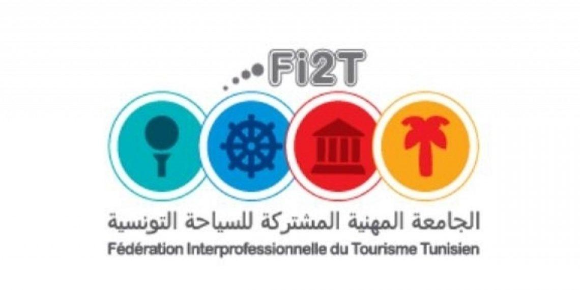 الجامعة المهنية للسياحة التونسية تعرب عن قلقها ازاء الوضع الحرج الذي يمر به القطاع