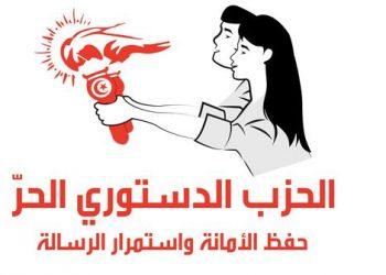 الدستوري الحر يستنكر إقدام رئيس بلدية الكرم على إحداث صندوق للزكاة