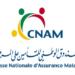 """توضيح """"الكنام"""" بخصوص موعد صرف مستحقات استرجاع مصاريف العلاج"""