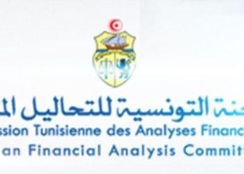 اللجنة التونسية للتحاليل المالية تحذر من تفاقم مخاطر غسل الاموال