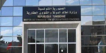 وزارة أملاك الدولة تسرّع التفويت في العقارات الراجعة للدولة من أملاك الأجانب