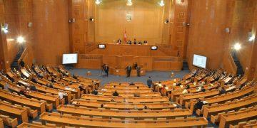 اليرلمان: المصادقة على قرض بين تونس و البنك الدولي للانشاء و التعمير