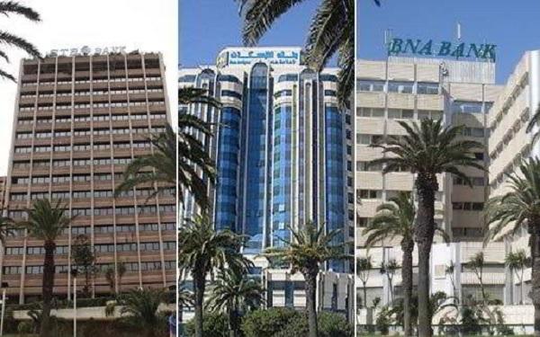 وفق تقرير لوزارة المالية: البنوك العمومية تحقق نتائج إيجابيّة