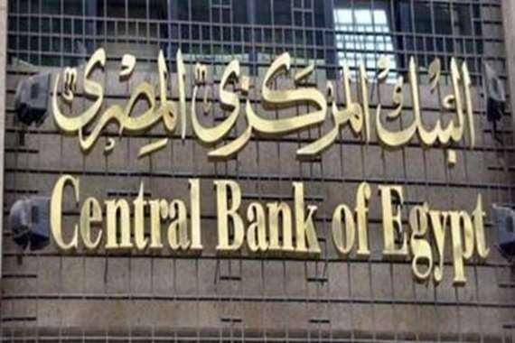 مصر تقدم ضمانات قروض بأكثر من 6 مليارات دولار لمساعدة الشركات