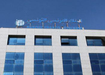 ارتفاع ضمان الدولة لفائدة البنك التونسي الفرنسي