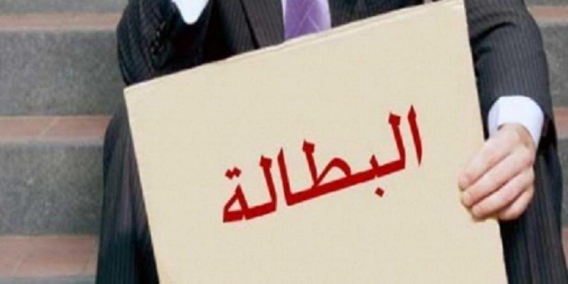 نسبة البطالة في تونس قد تصل الى 25 %