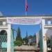 وزارة المرأة: وضع دار المسنين منوبة كارثي و يتجاوز الإهمال إلى الجريمة