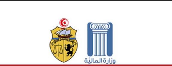 انطلاق التسجيل في المنصة الخاصة بالمؤسسات المتضررة من كورونا