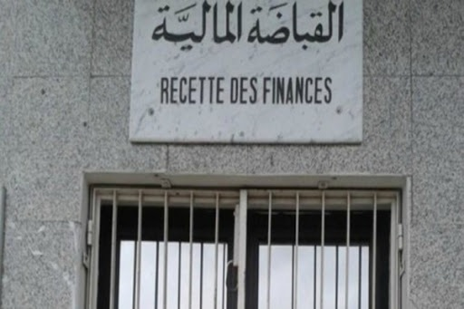تفاصيل عودة عمل القباضات المالية