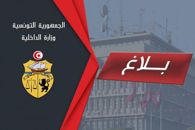 وزارة الداخلية : الجولان ممنوع بين كل الولايات في فترة عيد الفطر