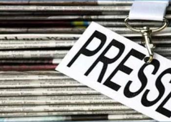 الاتحاد الدولي للشبكات يدعو الحكومة التونسية الى احترام التزاماتها تجاه قطاع الإعلام