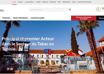 إطلاق موقع واب جديد للوكالة الوطنية للتبغ والوقيد