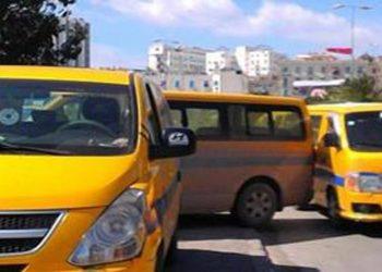 بعد رفض أصحاب 'اللواج': أصحاب 'التاكسي الجماعي' يرفضون نقل التلاميذ