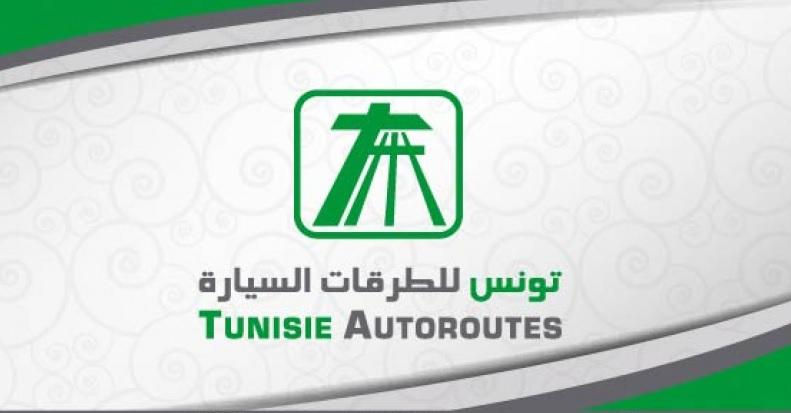 اقالة المدير العام لشركة تونس للطرقات السيارة بسبب ملف فساد