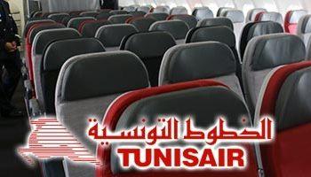 """المنكبي :""""الخطوط التونسية في حاجة الى 100 مليون دينار لاستئناف نشاطها  """""""