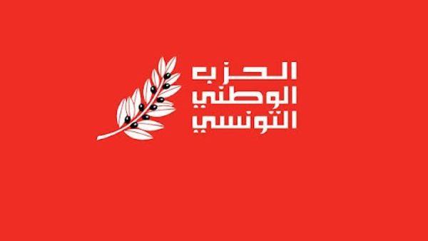"""تأسيس حزب جديد تحت إسم """" الحزب الوطني التونسي """""""